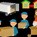 Etes-vous éligible aux aides au déménagement de l'état ?